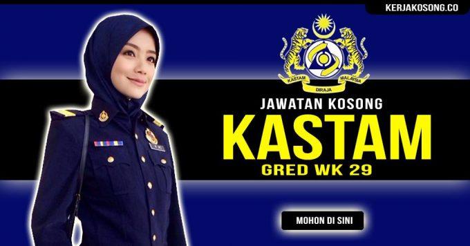 Thumbnail image for Jawatan Kosong Kastam Diraja Malaysia 2018